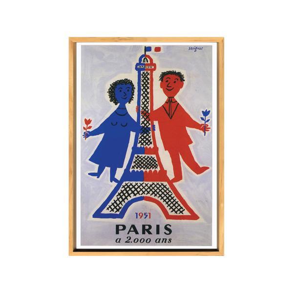 アートフレーム Raymond Savignac レイモン・サヴィニャック Paris a 2000 ans ZRS-10205 【代引不可】【北海道・沖縄・離島配送不可】