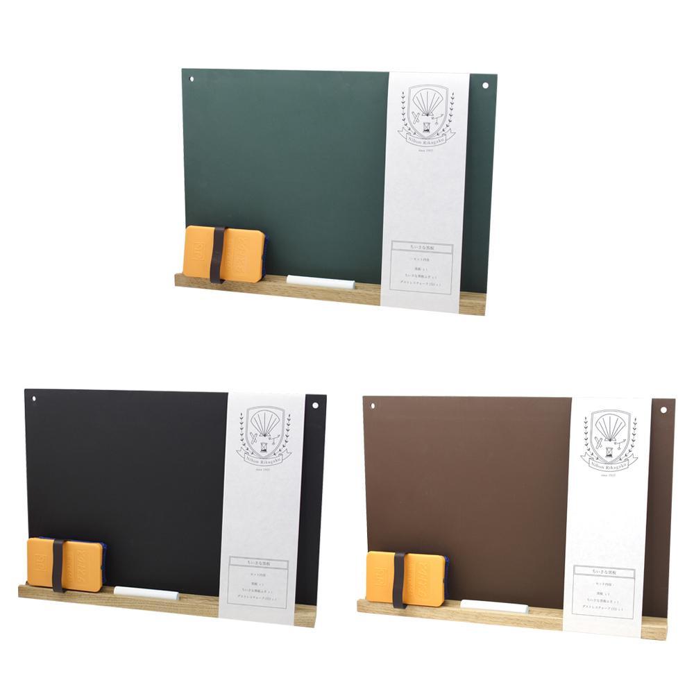 昔懐かしい黒板をA4サイズに仕上げました。 日本理化学 ちいさな黒板 A4 黒・SB-BK【代引不可】