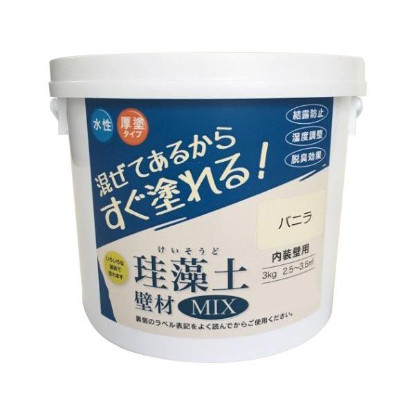 フジワラ化学 内装壁用 混ぜてあるからすぐ塗れる!珪藻土 壁材MIX 10kg バニラ 209613【代引不可】【北海道・沖縄・離島配送不可】