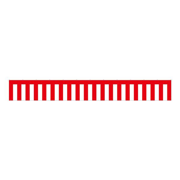 B紅白幕 23943 トロピカル 4間 H900【代引不可】