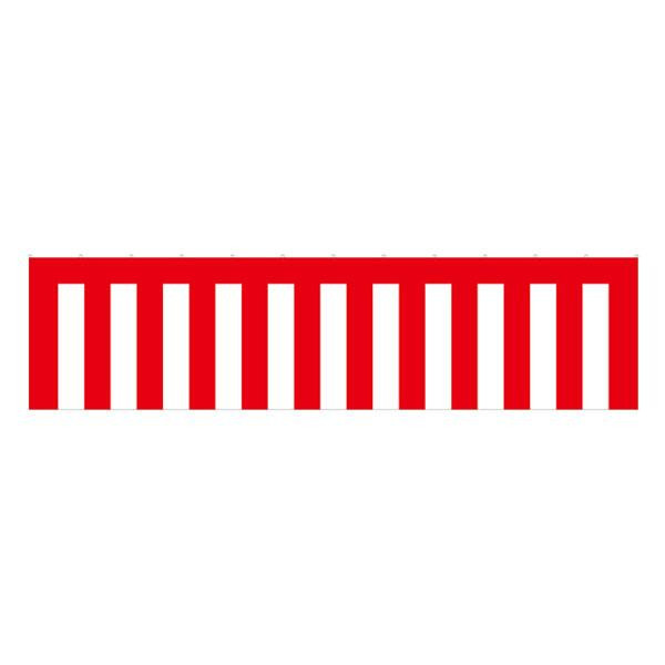 B紅白幕 23947 トロピカル 4間 H1800【代引不可】【北海道・沖縄・離島配送不可】