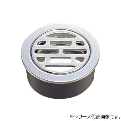 三栄 SANEI 兼用目皿 H410B-150【代引不可】