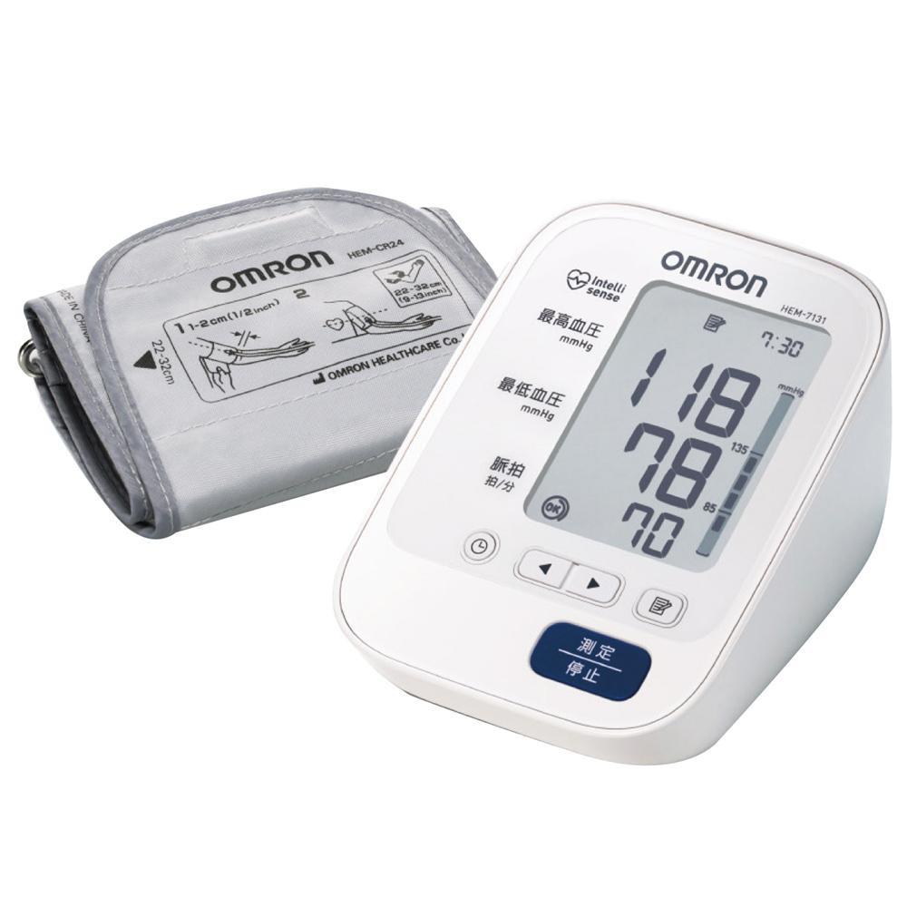 オムロン 上腕式血圧計 HEM-7131 6333-051【代引不可】【北海道・沖縄・離島配送不可】