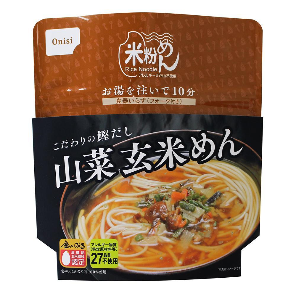 尾西食品 山菜玄米めん 30袋 47RN-S【代引不可】【北海道・沖縄・離島配送不可】