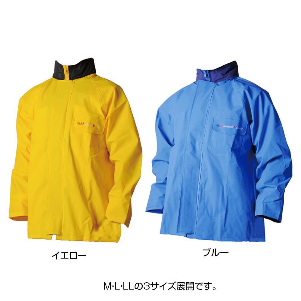 オカモト化成品 マリン用 ジャケット 9510J ブルー・M【代引不可】