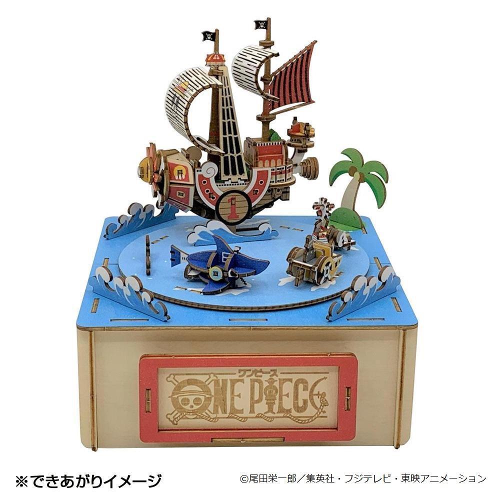 Wooden Art ki-gu-mi ワンピース オルゴール付き麦わらの一味【代引不可】【北海道・沖縄・離島配送不可】