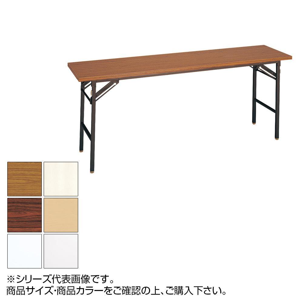 トーカイスクリーン 折り畳み会議テーブル スライド式 共縁 棚なし T-156N ホワイト【代引不可】【北海道・沖縄・離島配送不可】