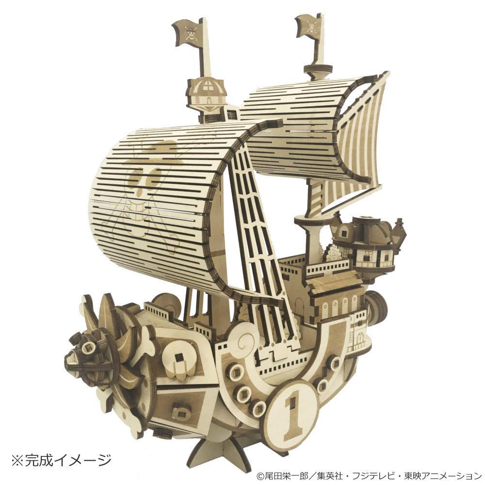 Wooden Art ki-gu-mi ワンピース サウザンド・サニー号 MEGA Ver.【代引不可】【北海道・沖縄・離島配送不可】