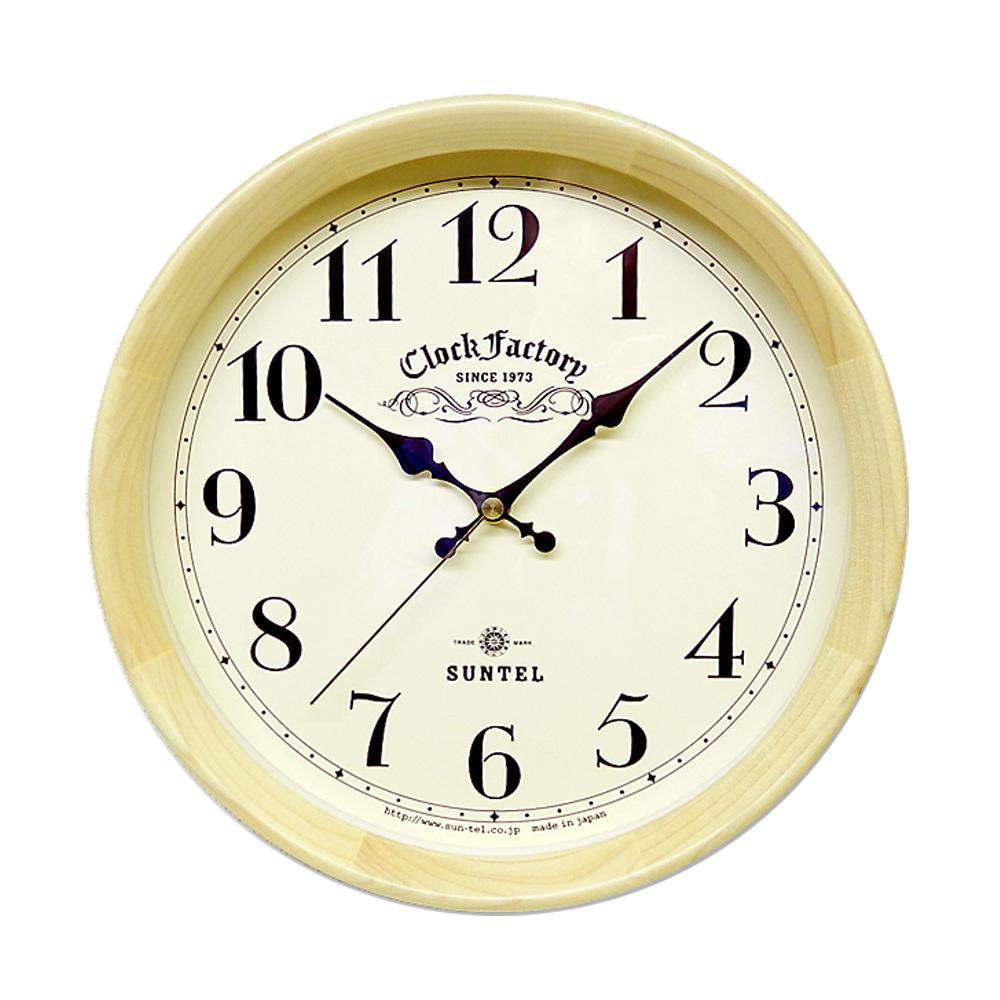 さんてる 日本製 レトロ電波掛け時計 (ファクトリー) ナチュラル DQL662-NA【代引不可】【北海道・沖縄・離島配送不可】