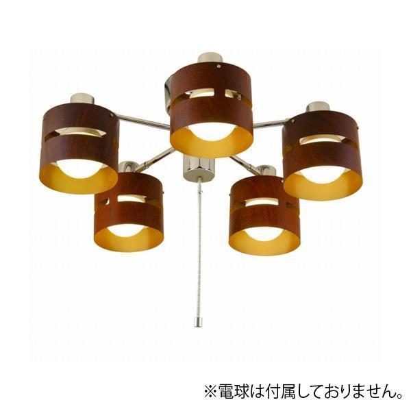 シーリングライト LIGHT 5 PULL ライト5プルスイッチ NK-87009電球なし 【代引不可】【北海道・沖縄・離島配送不可】