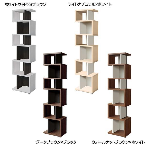 TAIYO デザインシェルフ リエール LI1845R ライトナチュラル×ホワイト【代引不可】【北海道・沖縄・離島配送不可】