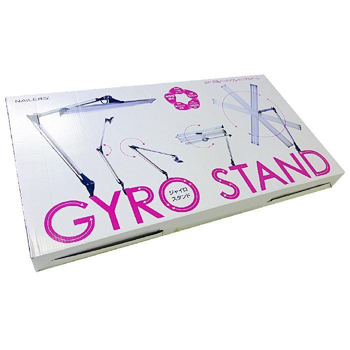 ビューティーネイラー ジャイロ スタンド GYRO-1【代引不可】【北海道・沖縄・離島配送不可】