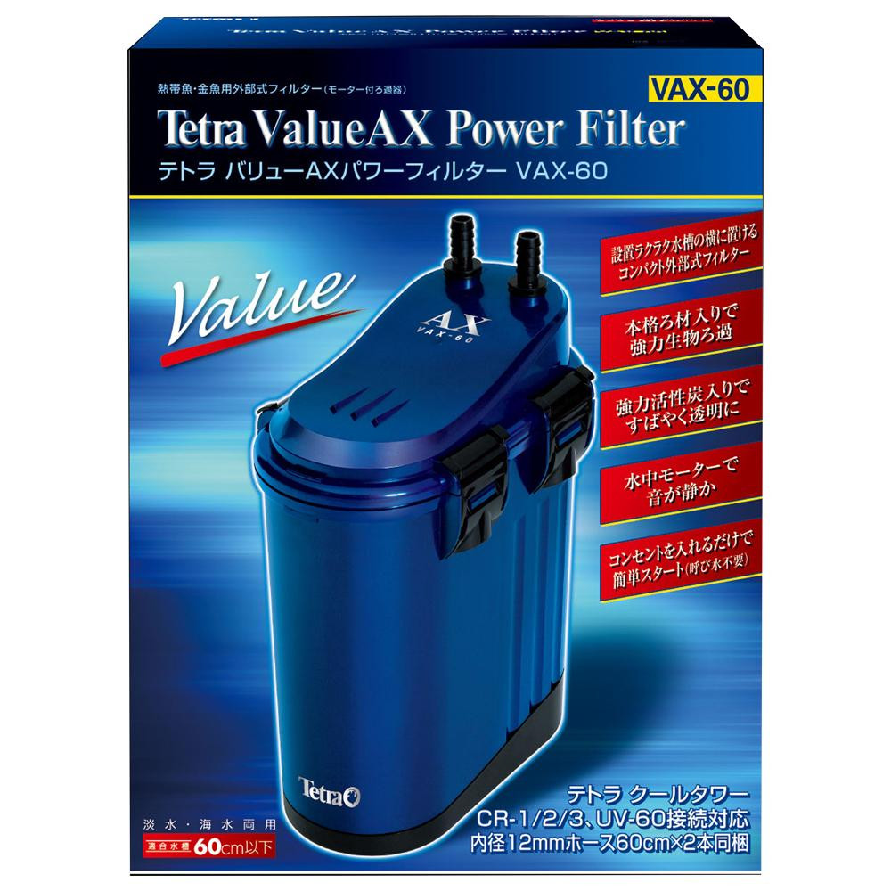 Tetra(テトラ) バリューAXパワーフィルター VAX-60 (適合水槽60cm以下) 6個 78098【代引不可】【北海道・沖縄・離島配送不可】