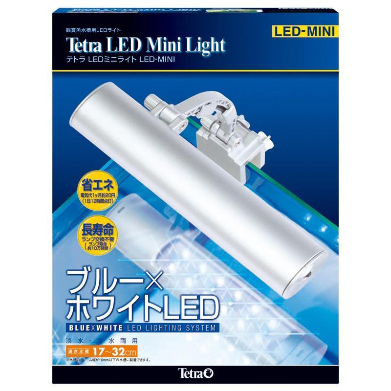 Tetra(テトラ) LEDミニライト LED-MINI (適合水槽17~32cm) 12個 73333【代引不可】【北海道・沖縄・離島配送不可】