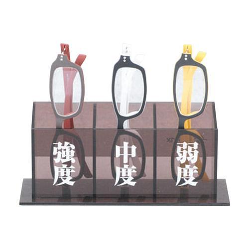 老眼鏡セットA【代引不可】【北海道・沖縄・離島配送不可】