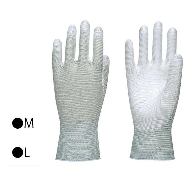 東和コーポレーション(TOWA) 産業用クリーン手袋 エレクリーン 10双 グレー 120 L【代引不可】【北海道・沖縄・離島配送不可】