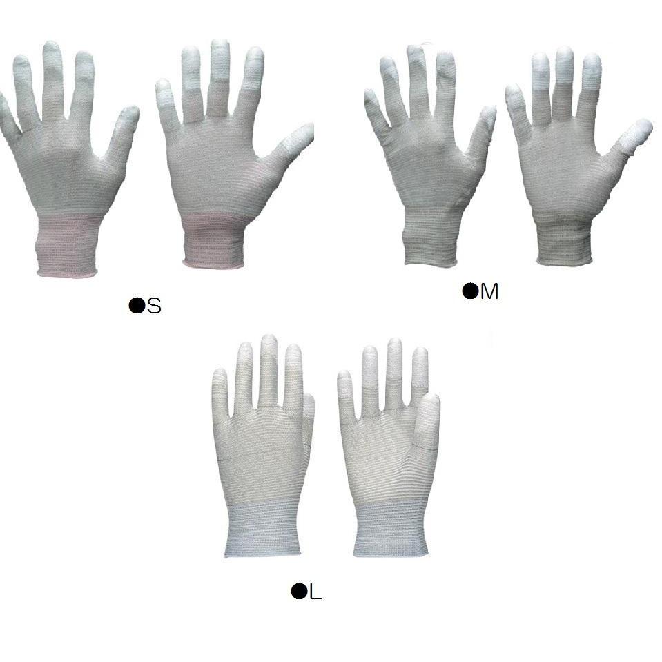 東和コーポレーション(TOWA) 産業用クリーン手袋 エレポイント 10双 130 L【代引不可】【北海道・沖縄・離島配送不可】