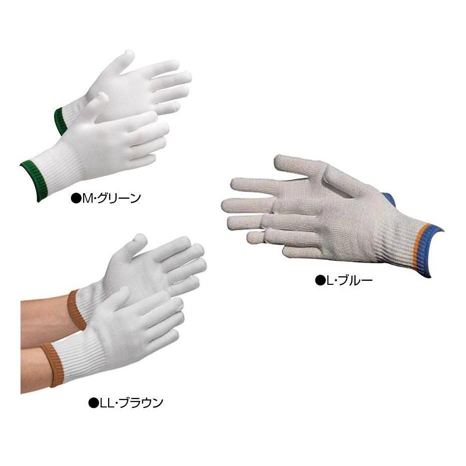 東和コーポレーション(TOWA) 耐切創用手袋 カットレジストアーミー 5双 ホワイト 445 M・グリーン【代引不可】【北海道・沖縄・離島配送不可】