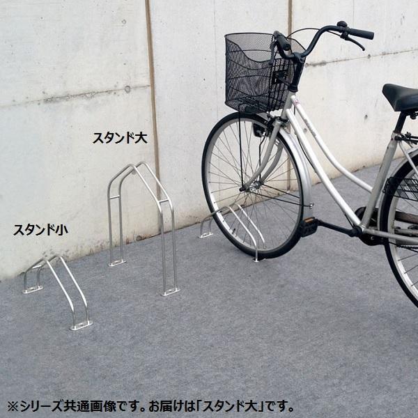 耐久性に優れたステンレス製タイプ ダイケン 独立式自転車ラック サイクルスタンド スタンド大 CS-MU1B-S【代引不可】【北海道・沖縄・離島配送不可】