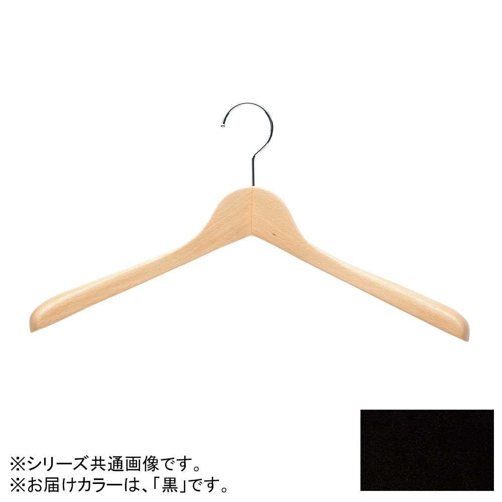 日本製 木製ハンガーメンズ用 黒 5本セット T-5280 肩幅42cm×肩厚5.5cm【代引不可】【北海道・沖縄・離島配送不可】