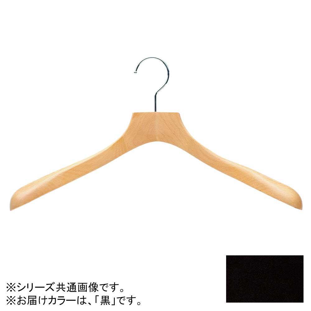 日本製 木製ハンガーメンズ用 黒 5本セット T-5400 肩幅42cm×肩厚4cm【代引不可】【北海道・沖縄・離島配送不可】