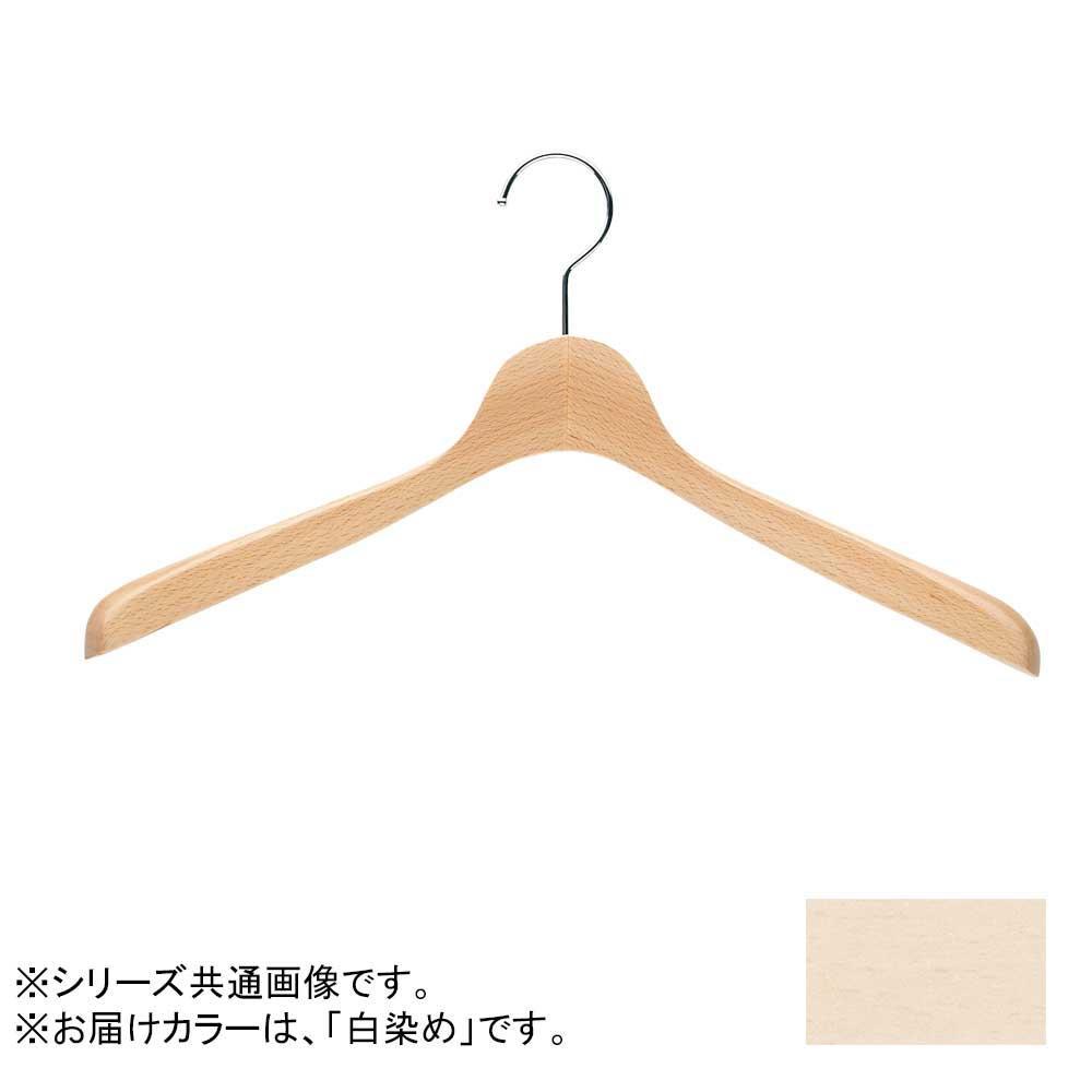 日本製 木製ハンガーメンズ用 白染め 5本セット T-4120 肩幅42cm×肩厚4cm【代引不可】【北海道・沖縄・離島配送不可】