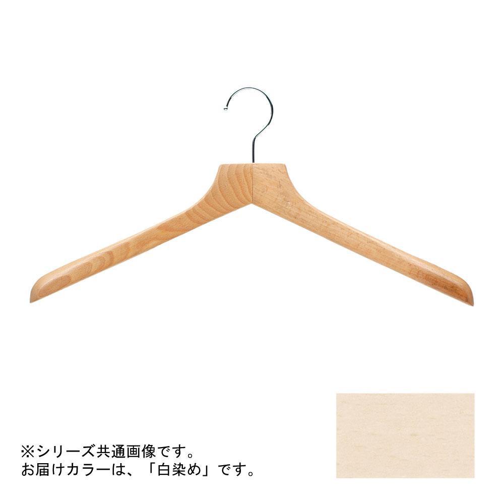 日本製 木製ハンガーメンズ用 白染め 5本セット T-5260 肩幅46cm×肩厚4.5cm【代引不可】【北海道・沖縄・離島配送不可】