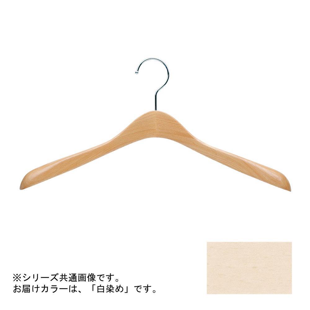 日本製 木製ハンガーメンズ用 白染め 5本セット T-5450 肩幅42cm×肩厚4.5cm【代引不可】【北海道・沖縄・離島配送不可】