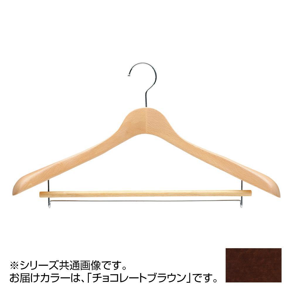 日本製 木製ハンガーメンズ用 チョコレートブラウン 5本セット T-5271 バー付 肩幅46cm×肩厚4cm【代引不可】【北海道・沖縄・離島配送不可】