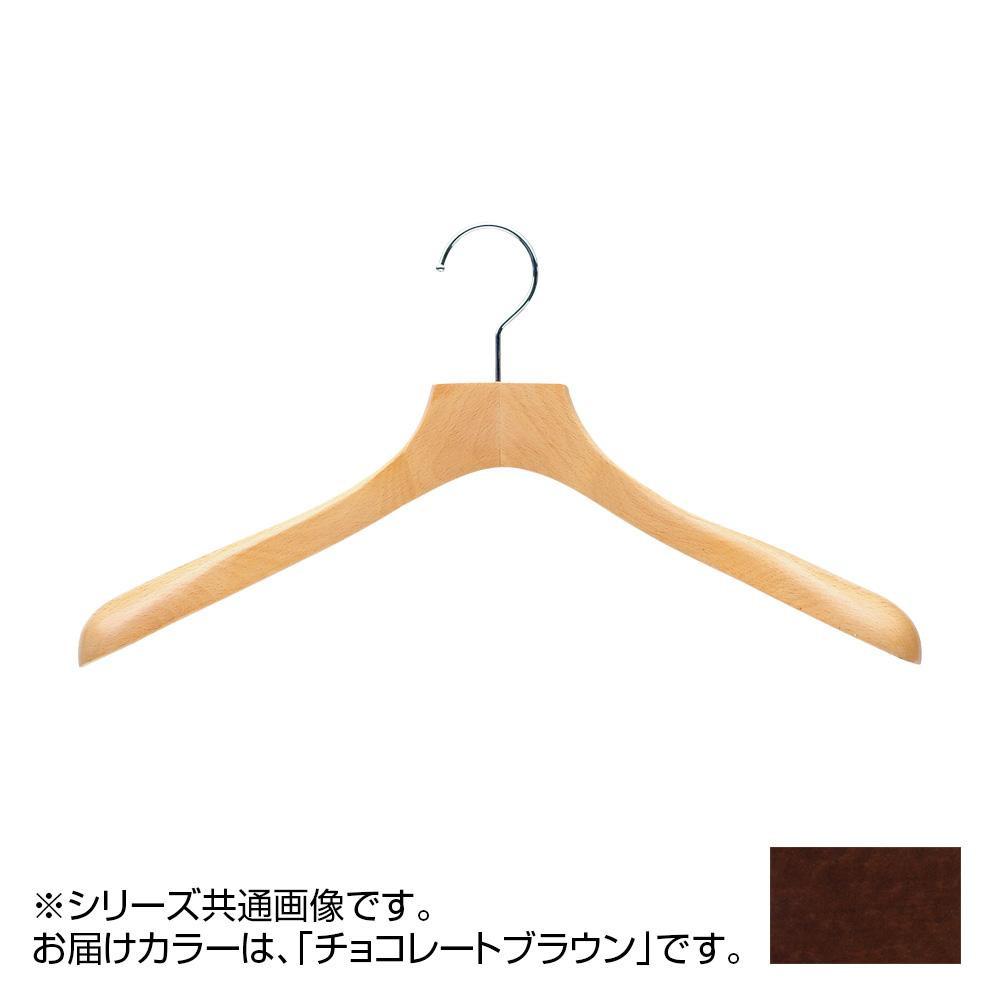 日本製 木製ハンガーメンズ用 チョコレートブラウン 5本セット T-5400 肩幅42cm×肩厚4cm【代引不可】【北海道・沖縄・離島配送不可】