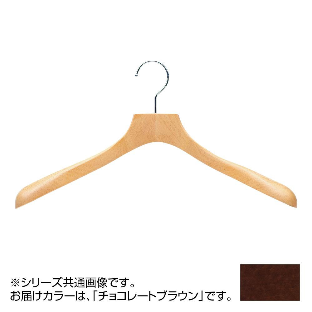 日本製 木製ハンガーレディス用 チョコレートブラウン 5本セット T-5406 肩幅38cm×肩厚4cm【代引不可】【北海道・沖縄・離島配送不可】