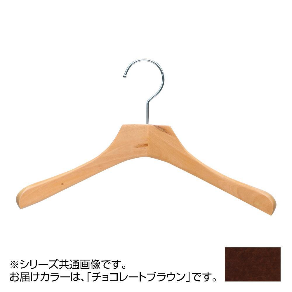 日本製 木製ハンガーレディス・キッズ用 チョコレートブラウン 5本セット T-5407 肩幅32cm×肩厚3.3cm【代引不可】【北海道・沖縄・離島配送不可】