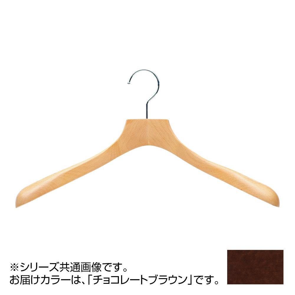 日本製 木製ハンガーメンズ用 T-5010 チョコレートブラウン 5本セット 肩幅42cm×肩厚4.8cm【代引不可】【北海道・沖縄・離島配送不可】