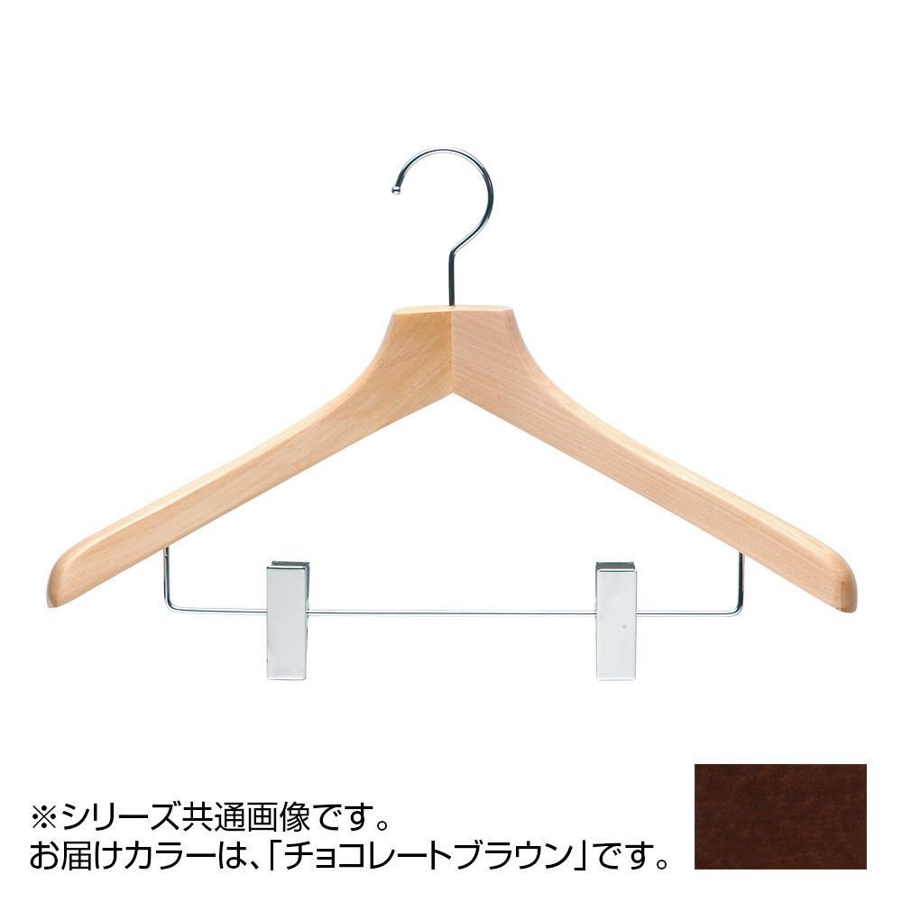 日本製 木製ハンガーメンズ用 T-5343 チョコレートブラウン 5本セット クリップ付 肩幅42cm×肩厚3cm【代引不可】【北海道・沖縄・離島配送不可】