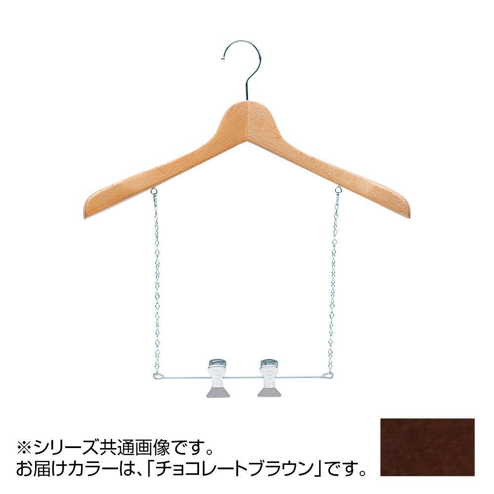 日本製 木製ハンガーメンズ用 T-5042 チョコレートブラウン 5本セット ブランコ付 肩幅42cm×肩厚4cm【代引不可】【北海道・沖縄・離島配送不可】