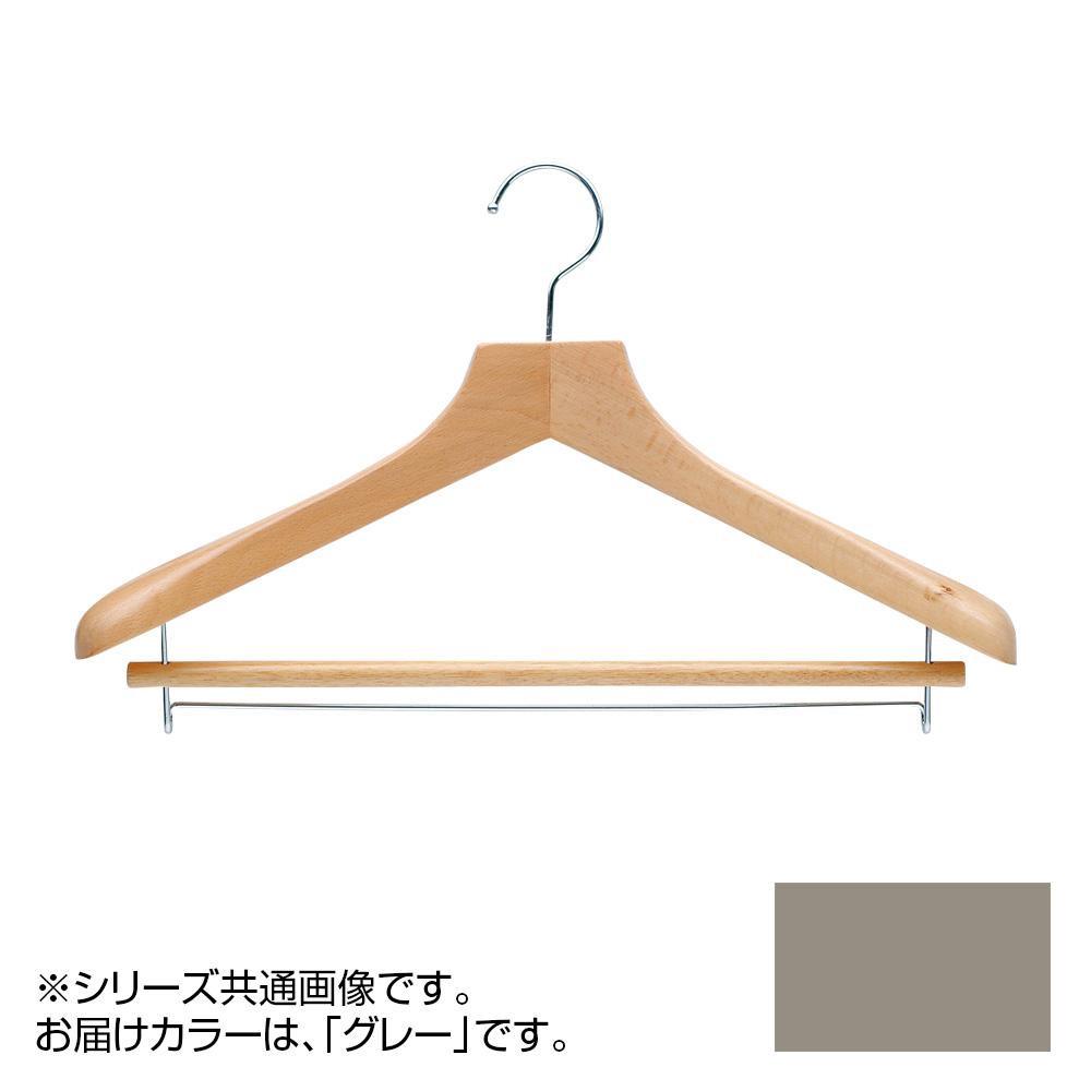 日本製 木製ハンガーメンズ用 T-5251 グレー 5本セット バー付 肩幅42cm×肩厚4cm【代引不可】【北海道・沖縄・離島配送不可】