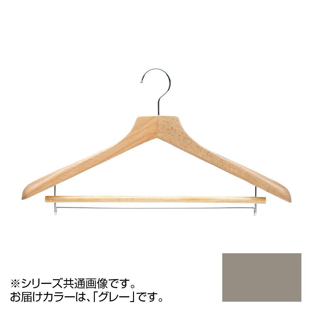 日本製 木製ハンガーメンズ用 T-5261 グレー 5本セット バー付 肩幅46cm×肩厚4.5cm【代引不可】【北海道・沖縄・離島配送不可】