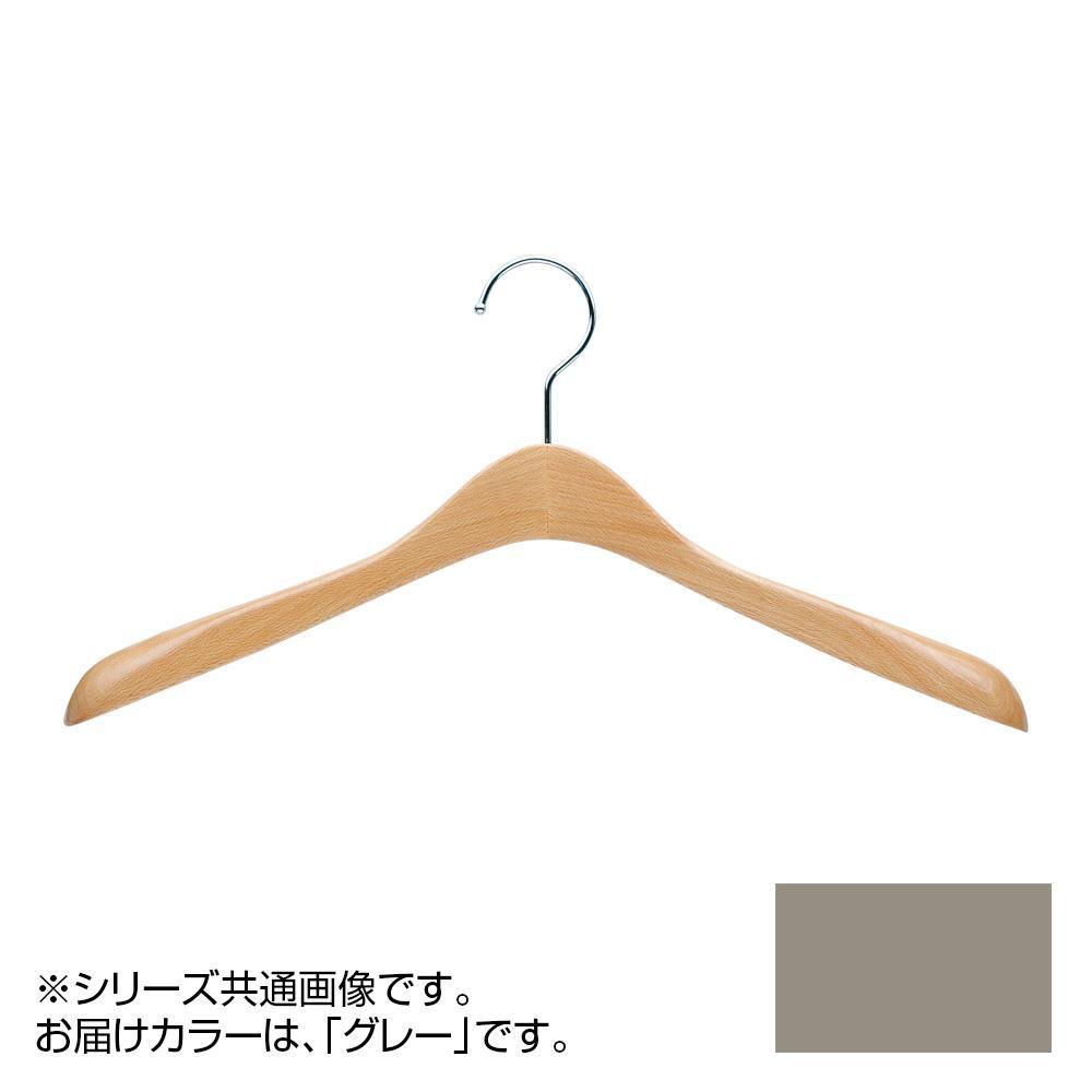 日本製 木製ハンガーメンズ用 T-5450 グレー 5本セット 肩幅42cm×肩厚4.5cm【代引不可】【北海道・沖縄・離島配送不可】