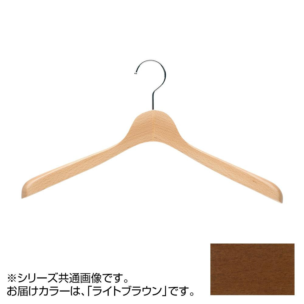 日本製 木製ハンガーメンズ用 ライトブラウン 5本セット T-4120 肩幅42cm×肩厚4cm【代引不可】【北海道・沖縄・離島配送不可】