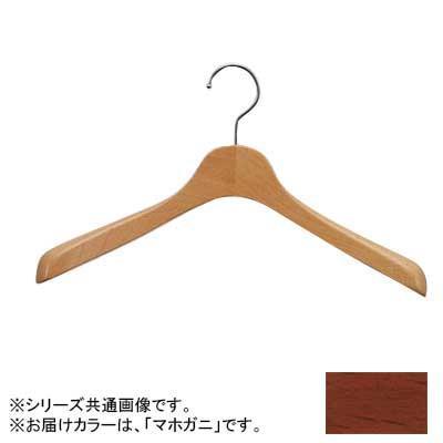 日本製 木製ハンガーレディス用 マホガニ 5本セット T-4126 肩幅38cm×肩厚4cm【代引不可】【北海道・沖縄・離島配送不可】