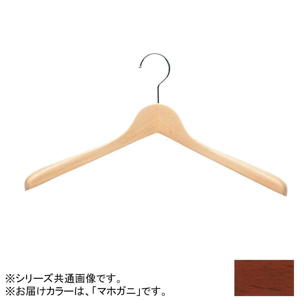 日本製 木製ハンガーメンズ用 マホガニ 5本セット T-5280 肩幅42cm×肩厚5.5cm【代引不可】【北海道・沖縄・離島配送不可】