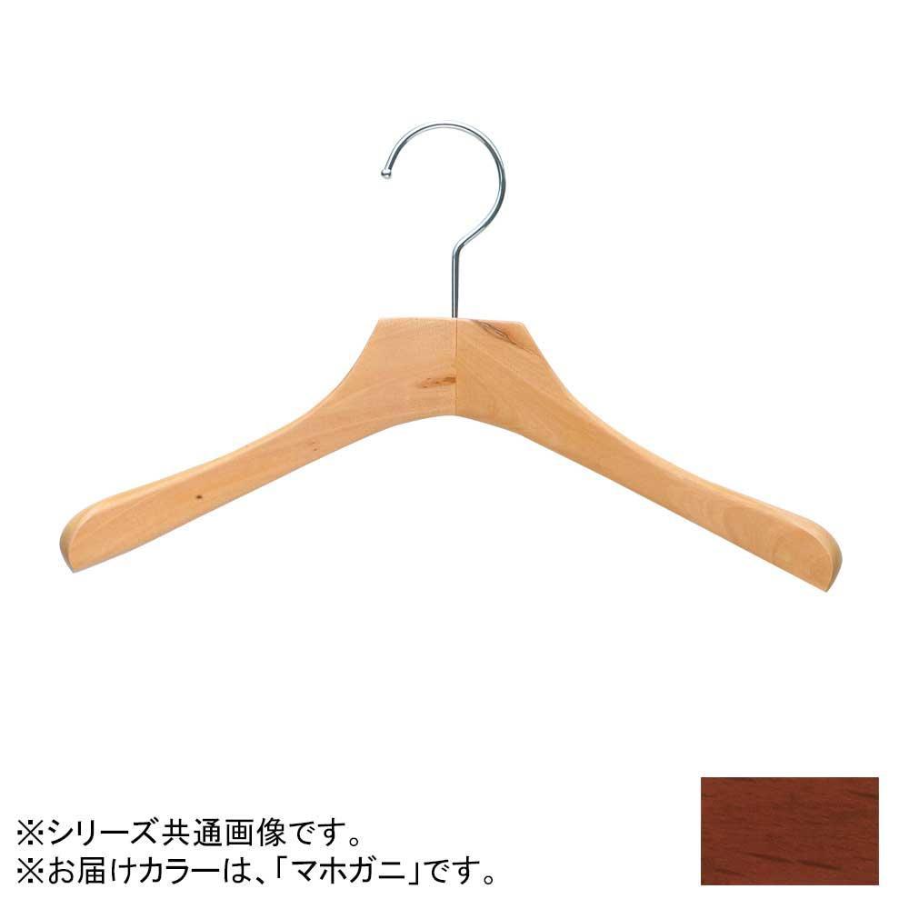 日本製 木製ハンガーレディス・キッズ用 マホガニ 5本セット T-5407 肩幅32cm×肩厚3.3cm【代引不可】【北海道・沖縄・離島配送不可】