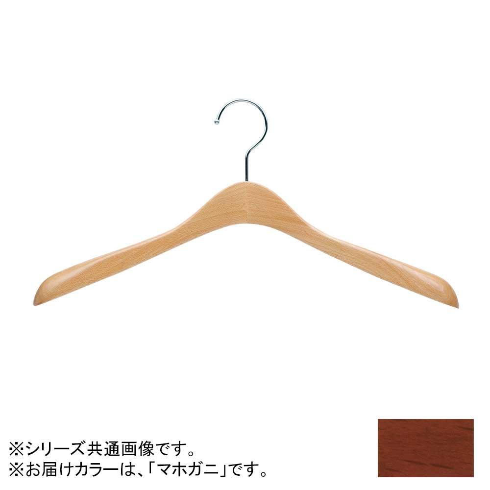 日本製 木製ハンガーメンズ用 マホガニ 5本セット T-5450 肩幅42cm×肩厚4.5cm【代引不可】【北海道・沖縄・離島配送不可】