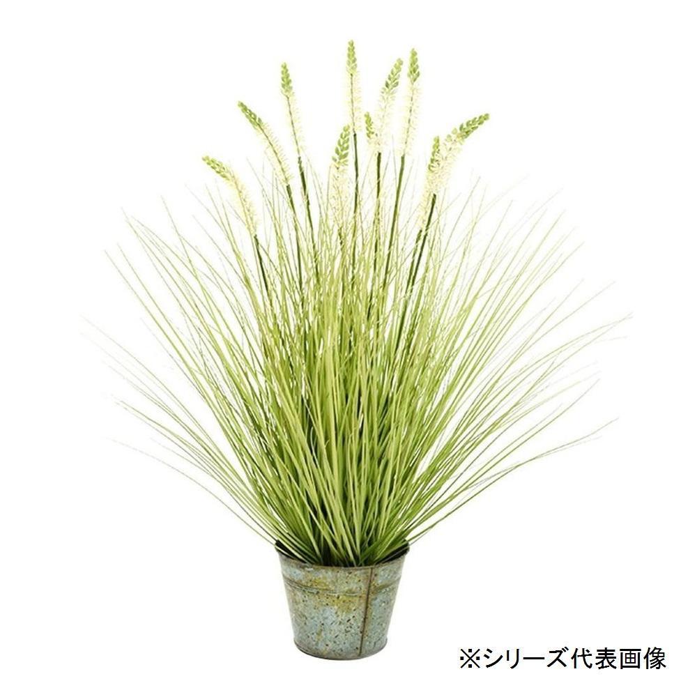 人工観葉植物 ラベンダーグラスバケット L 約99cm 159021100【代引不可】【北海道・沖縄・離島配送不可】