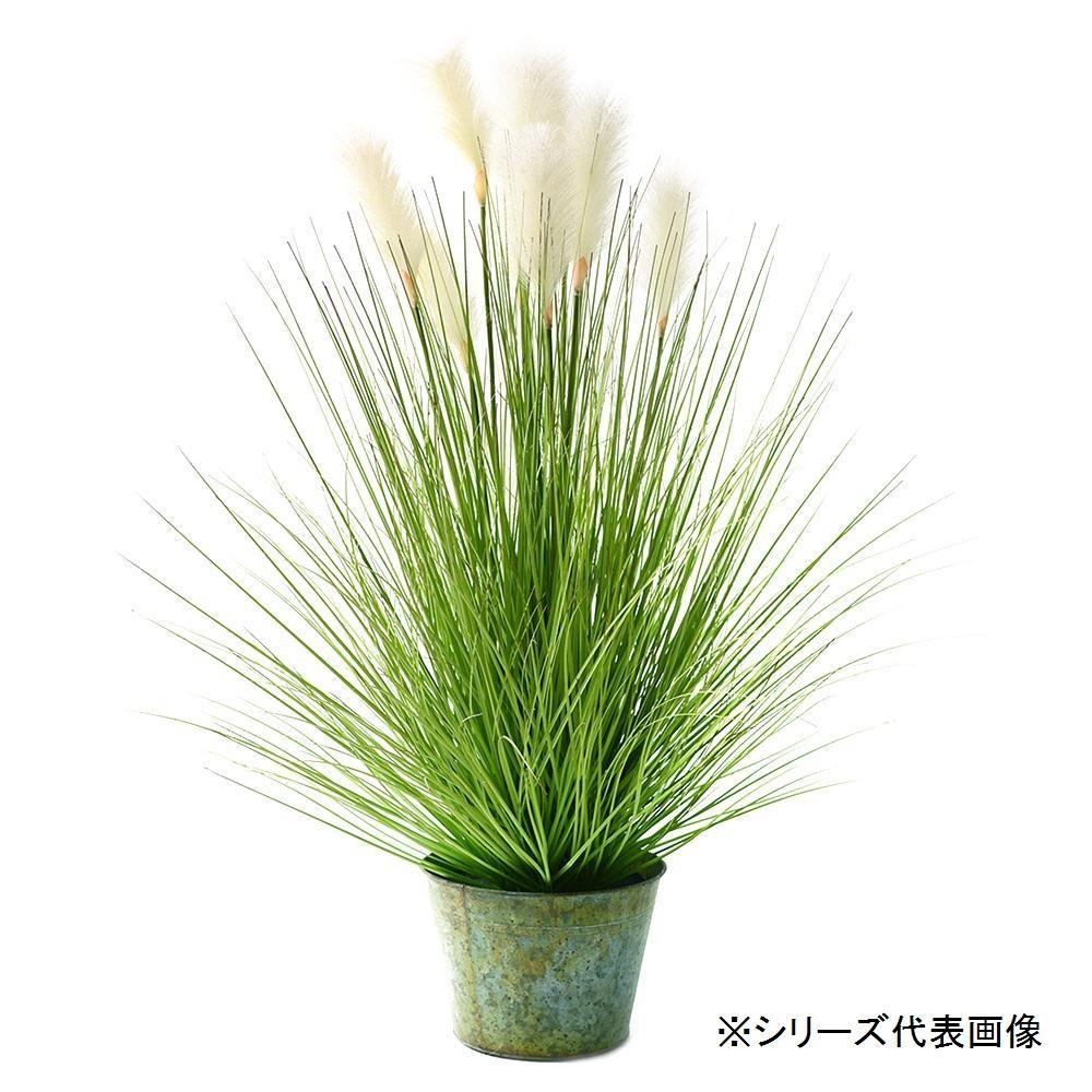 人工観葉植物 リードグラスバケット L 約105cm 159051300【代引不可】【北海道・沖縄・離島配送不可】
