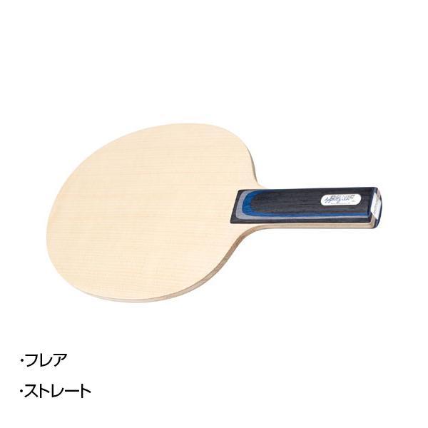 DONIC 卓球ラケット アペルグレン CFZ BL115 フレア【代引不可】【北海道・沖縄・離島配送不可】