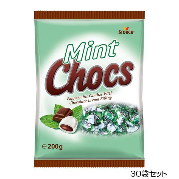 ストーク ミントチョコキャンディー 200g×30袋セット【代引不可】【北海道・沖縄・離島配送不可】