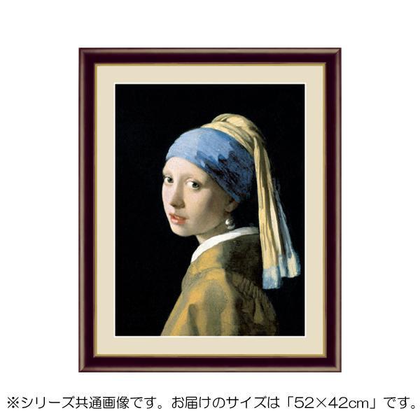 アート額絵 ヨハネス・フェルメール 「真珠の耳飾りの少女」 G4-BM001 52×42cm【代引不可】【北海道・沖縄・離島配送不可】