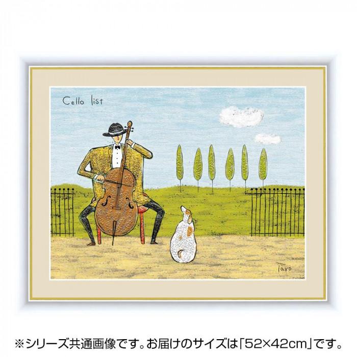 アート額絵 橋北 太郎(はしきた たろう) 「チェロ弾き」 G4-CQ003 52×42cm【代引不可】【北海道・沖縄・離島配送不可】