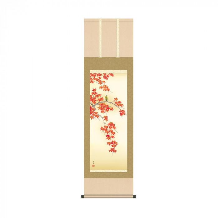 掛軸 北山歩生「紅葉に小鳥」 KZ2MA4-140 44.5×164cm【代引不可】【北海道・沖縄・離島配送不可】